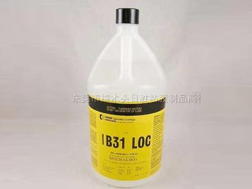 1B31LOC-1加仑胶桶装