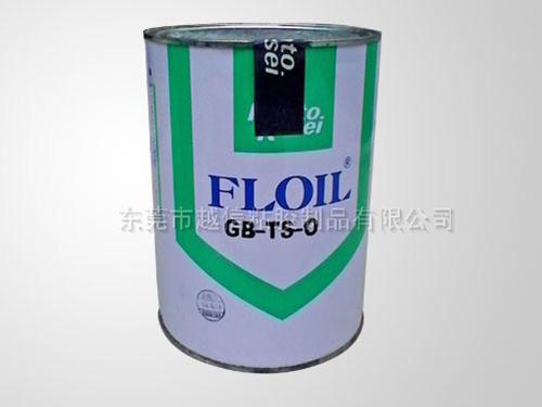 FLOIL