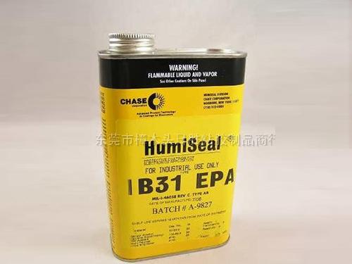 1B31EPA-线路板防水防潮绝缘保护胶