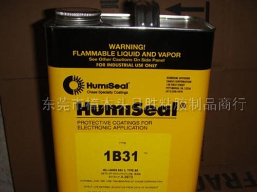 1B31-线路板防水防潮绝缘保护胶
