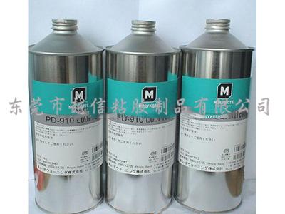 干性皮膜润滑剂MOLYKOTE PD-910