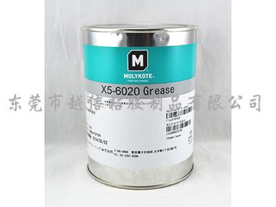 含固体润滑剂 X5-6020
