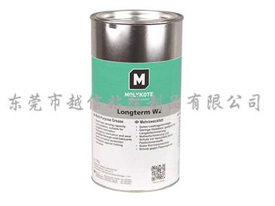 摩力克LONGTERM W2白色极压润滑脂