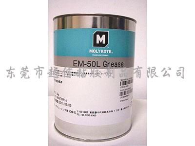 日本摩力克MOLYKOTE EM-50L降噪音润滑脂