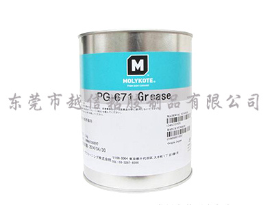 日本摩力克PG-671 GREASE