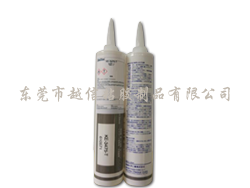 单组份温室固化硅硐密封胶:KE3475-T