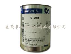 低温润滑油脂:G-30M