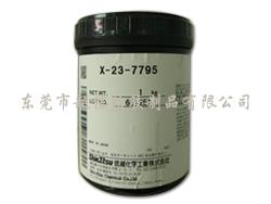 高导热硅脂:X-23-7795