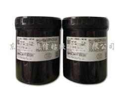 高导热硅脂:X-23-7853-W1A