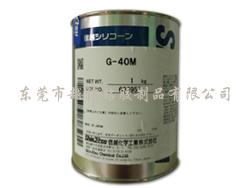 高温润滑油脂:G-40M
