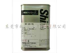 三防涂料:KE-45-TS