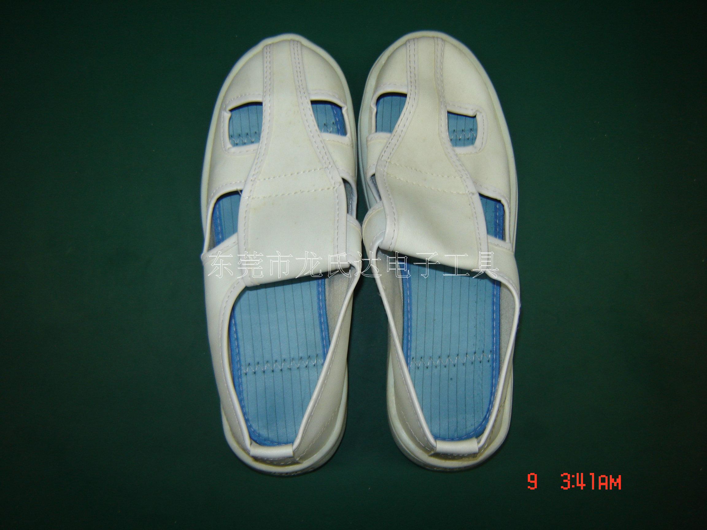 防靜電四眼鞋