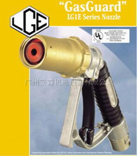 澳大利亚LGE加气枪