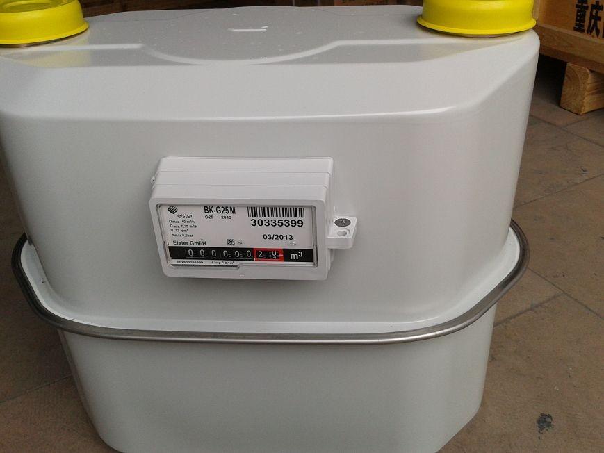 重慶山城膜式燃氣表G25廠家直銷零售批發