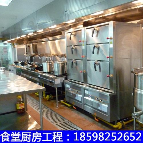 西餐厅厨房设备,西餐馆厨房设计,西餐店厨房工程,厨房厨具