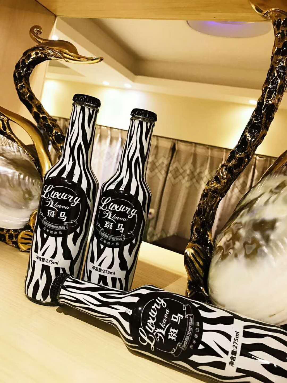 新款正品斑马酒厂家直接发货和世界著名品牌和苏米途代理