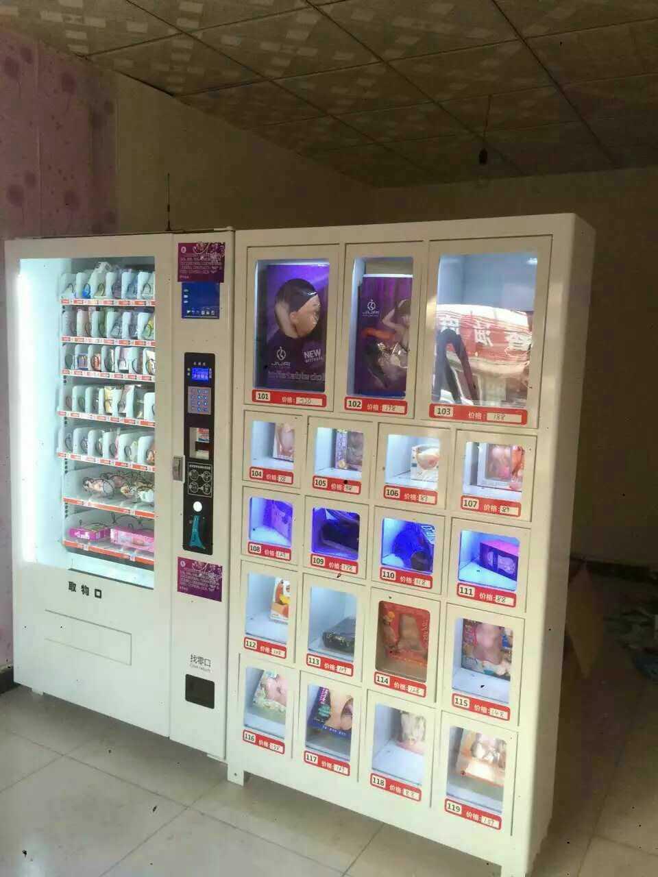 自動售貨機市場需求旺盛_淄博自動無人售貨連鎖店