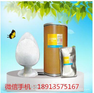 D-檸檬烯原料廠家18913575167