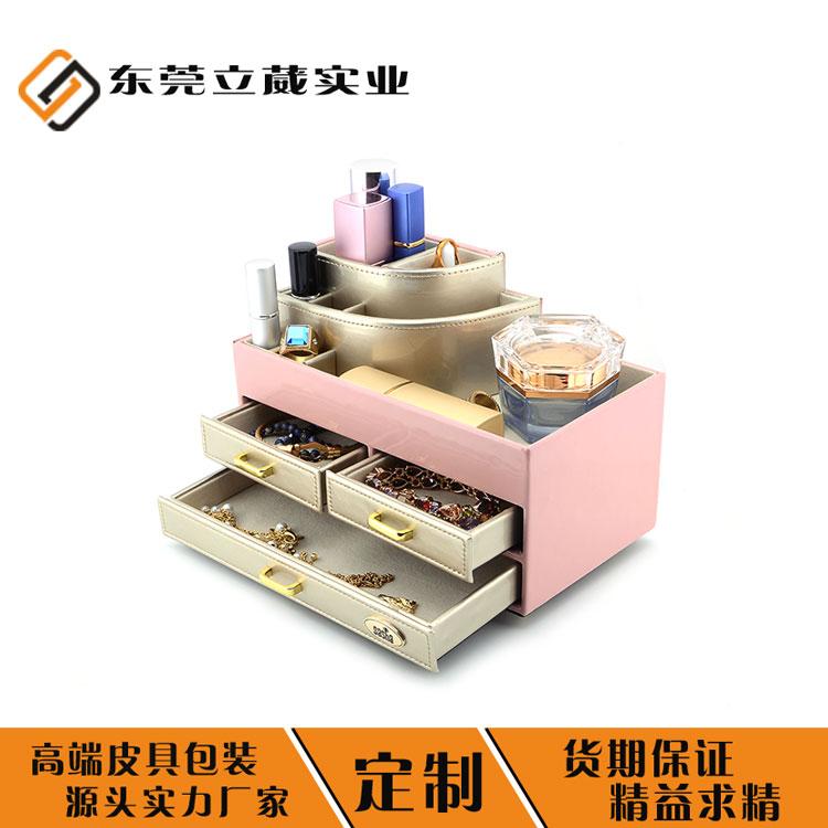 化妝品首飾飾品盒 首飾盒廠家實力定制