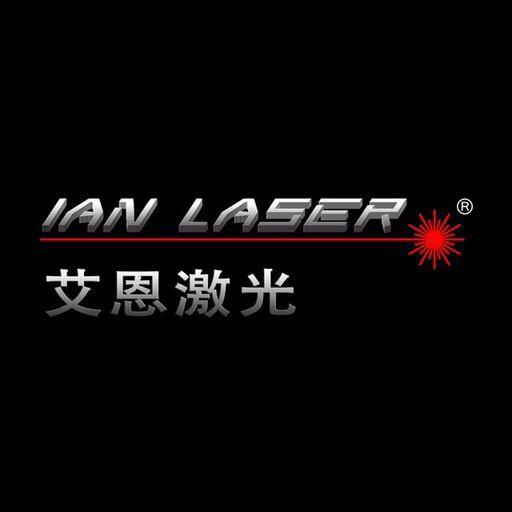 IAN激光灯各种系列产品