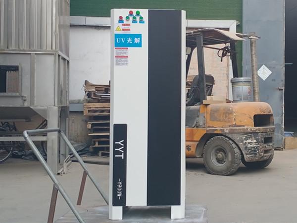 广州UV光解净化器