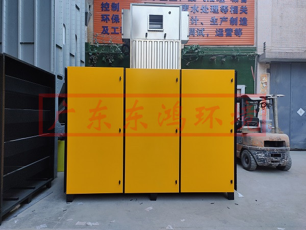 广东活性炭吸附箱