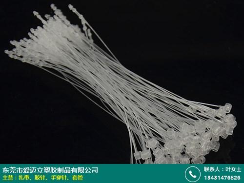四川手穿针厂家报价及图片_爱迈立塑胶