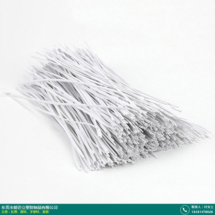 揚州扎帶_愛邁立塑膠_采購_廠家批發價格好
