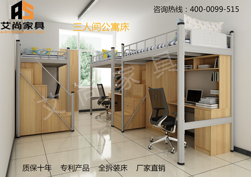 廣東有一張鐵架床多重?選擇艾尚家具 46公斤 親自上門安裝 包你滿意