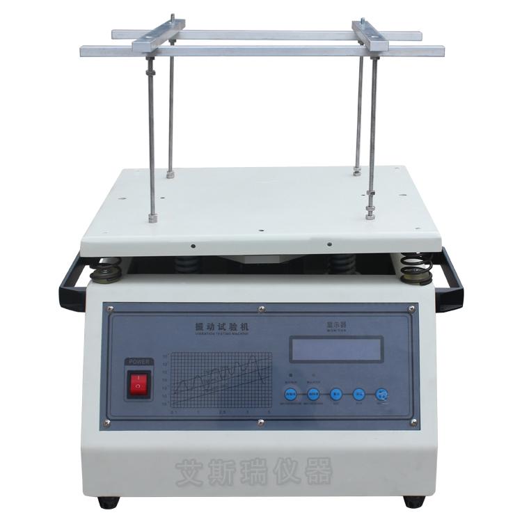 振動試驗機
