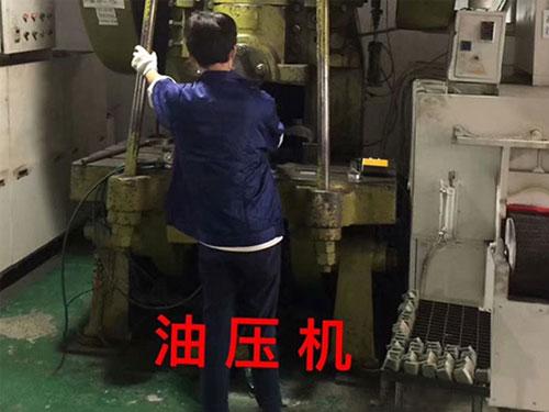 日照注塑机液压油_蓝擎环保科技_折弯机_机械抗磨_压铸机_工业