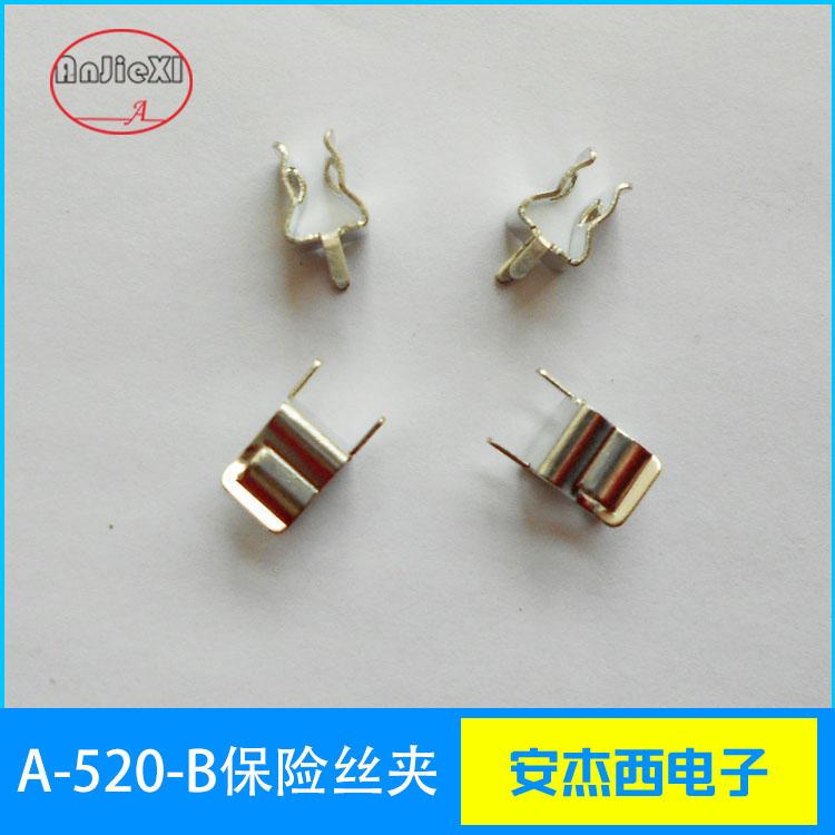 A-520-B  5X20保险丝管夹