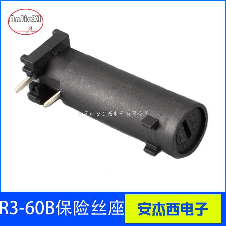 保险丝座R3-60B