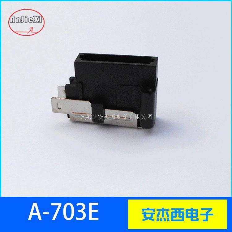 A-703E保险丝座