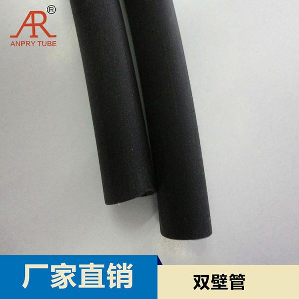 高品质黑色双壁管