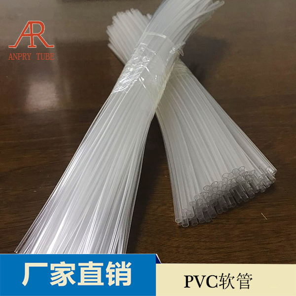 广东PVC透明软管厂家 医疗级PVC软管 食品级PVC软管 塑料软管定制
