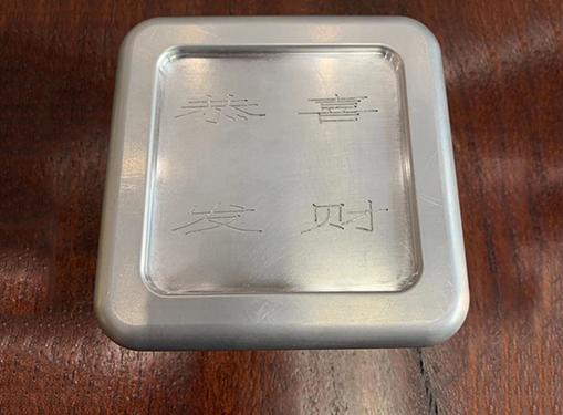 CNC電腦鑼加工_澳精機械