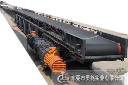 SDJ-150煤矿顺槽皮带输送机