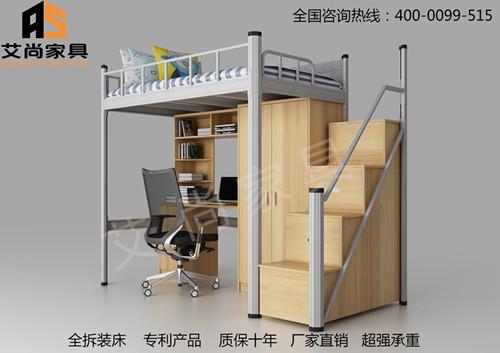 廣東哪里可以有賣員工宿舍床?就選明智之選艾尚家具 承重力好