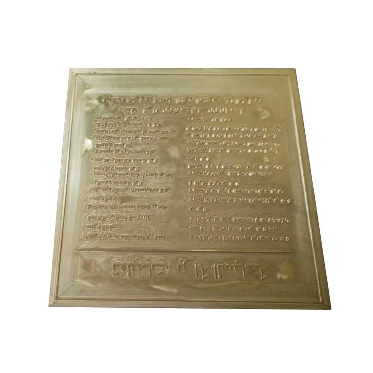 精密零件雕刻定制_燕飛雕刻廠_工裝定位治具_壓印模_天地模