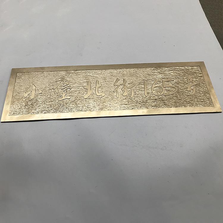 環氧板雕刻加工廠家_燕飛雕刻廠_銅模_浮雕模_浮雕_精密零件