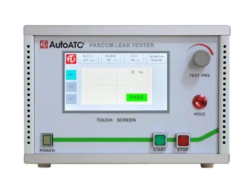 ATC200系列单通道检漏仪