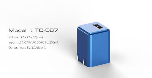 TC-067 5V 1A折疊插頭充電器