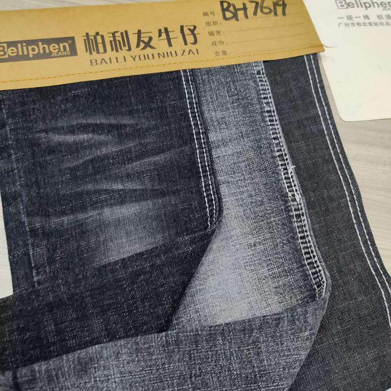 竹纤维弹力牛仔面料加工商_柏比宏纺织品_薄_涤棉_染色_扎染