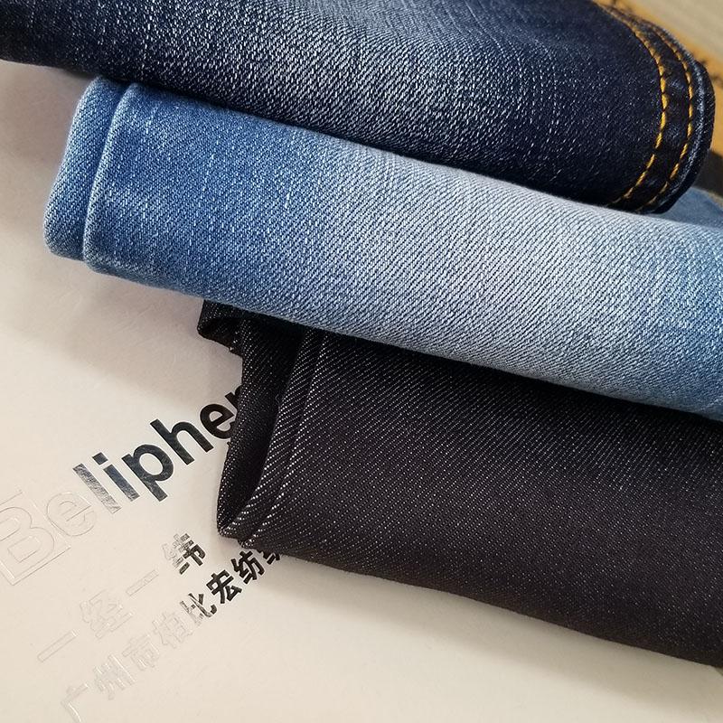 柏比宏纺织品_横竖竹风格弹力牛仔面料厂家生产加工_涤棉_斜纹洗水