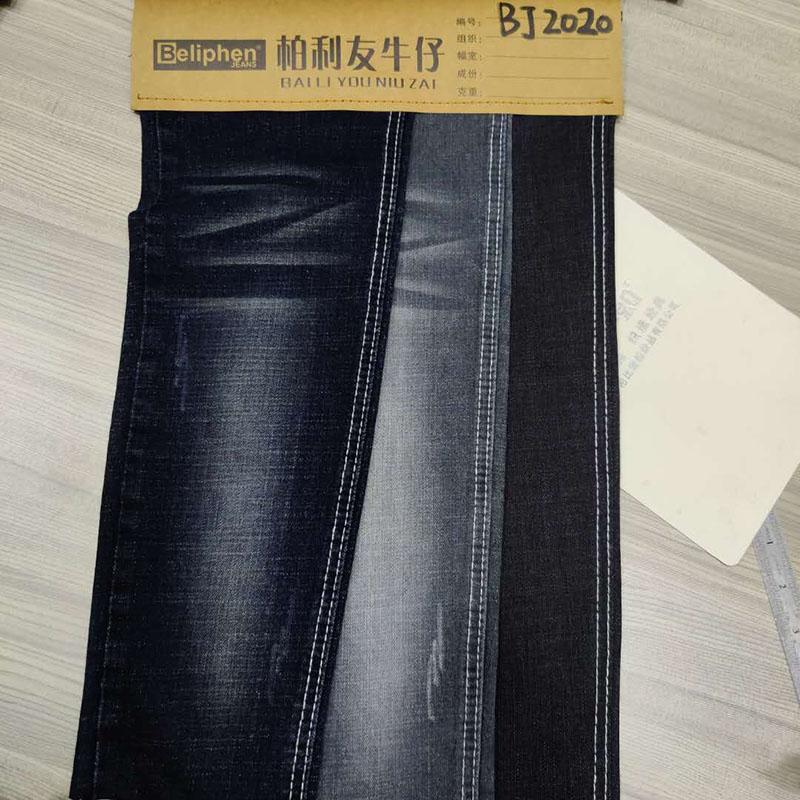 针织弹力牛仔面料生产厂家供应_柏比宏纺织品_平纹_彩色底_针织