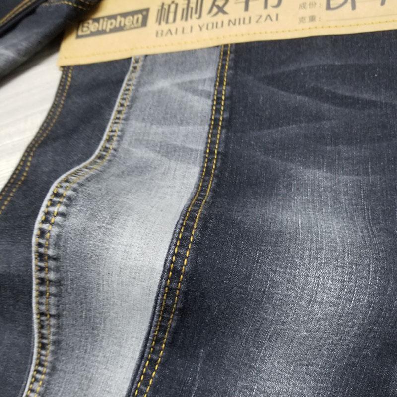 柏比宏紡織品_黑面黑底彈力牛仔面料廠家生產加工_柔軟_水洗斜紋