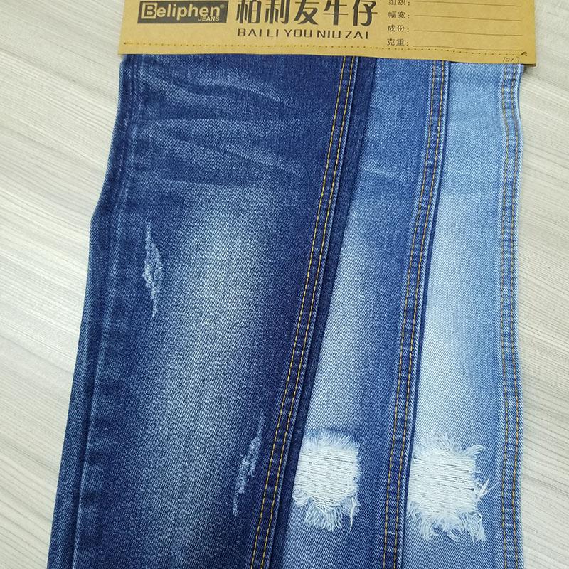 廣州左斜無彈牛仔布_柏比宏紡織品_外套_深藍色_可定織_藍色