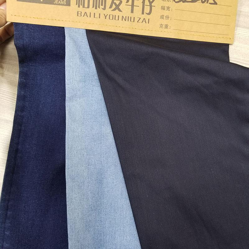 童服全棉弹力牛仔面料材料_柏比宏纺织品_高品质_氨纶_黑色_高弹