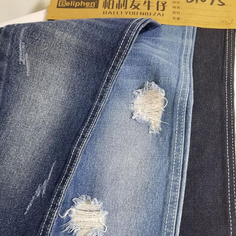 斜纹左斜无弹牛仔布生产厂家_柏比宏纺织品_可定织_平纹_女装